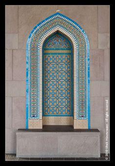 Sultan Qaboos Grand Mosque ::Islamic Arts and Architecture