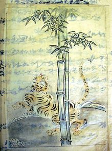 Princeton: japanese sketchbooks13.jpg