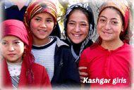 Kashgar girls in Tibet.