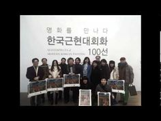 한국 근현대 회화100선 -이인성작가편 - YouTube