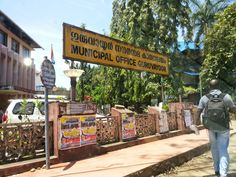 Long drive to Delhi - 15 : Guruvayoor, Kerala