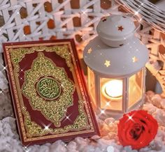The Quran is the word of God revealed to the Prophet Muhammad in the span of 23 years. Quran Kareem is the perfect book. It is the guidance for the righteous Ramadan Mubarak Wallpapers, Mubarak Ramadan, Mubarak Images, Quran Wallpaper, Islamic Quotes Wallpaper, Ramazan Mubarak, Jumma Mubarak, Ied Mubarak, Ramadan Images