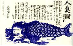 美人鱼用日语怎么说? - 已解决 - 搜狗问问