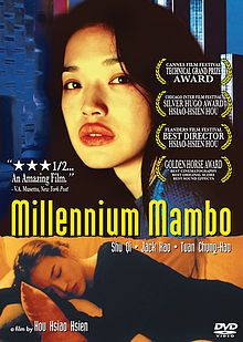With her win as Best Actress in prestigious awards such as the 2001 Golden Horse Award in Taiwan for Millennium Mambo, it confirmed her successful transition into mainstream acting and earned her the associated respect. Film Poster Design, Movie Poster Art, Cinema Posters, Film Posters, Hou Hsiao Hsien, Shu Qi, Film Recommendations, Cinematic Photography, Best Director