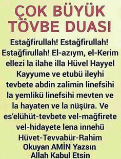 Love Spell Caster, Love Spells, My Prayer, Allah, Diy And Crafts, Prayers, Bees, God