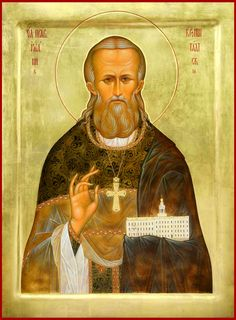 """righteous John of Kronstadt. Church of the Most Holy Theotokos """"Inexhaustible Cup"""" in Brooklyn, NYC (USA). Typical Russian, Russian Orthodox, Orthodox Christianity, Orthodox Icons, Sacred Art, Eastern Europe, Mosaic, Saints, Images"""