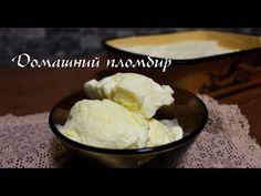 Мороженое пломбир в домашних условиях - рецепт с фото 9