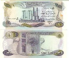 Central Bank Of Iraq S New Currency Soon To Market India