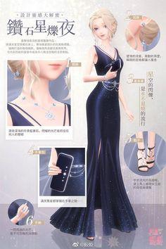 Star Fashion, Fashion Art, Girl Fashion, Fashion Model Poses, Fashion Models, Nikki Love, Anime Drawing Styles, Anime Dress, Anime Girl Cute