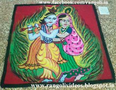 https://www.facebook.com/Rangoli.in