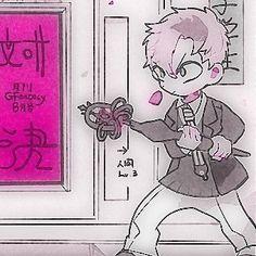 Villainous Cartoon, Dark Anime Girl, Killua, Boy Art, Otaku Anime, Matching Icons, Homescreen, Anime Couples, Aesthetic Anime