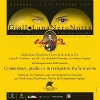 Giallo Luna Nero Notte - VII edizione