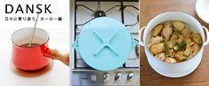 2015/01/23 『ご飯が炊ける鍋の使い心地レポート』    2014/11/19 『長く使える上質な鍋を贈ろう』    2013/01/31 『DANSKのお鍋を長く使うためのお手入れ』   2010/11/29 なかしましほさんのごはんレシピ『酒粕うどん』DANSK/ダンスク社について1954年設立のダンスク社は「デンマーク風」という意味より「DANSK」と名付けられました。スカンジナビアモダンアートをコンセプトに北欧を中心とした各国のデザイナー達がデザインした製品を作り出している