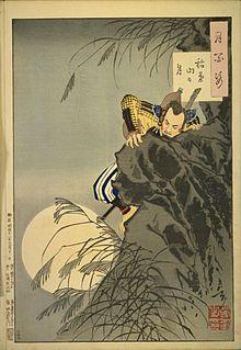 "Inaba Mountain Moon (Inaba-yama no tshuki, 稲葉山の月), from the series ""One hundred aspects of the moon"" / Tsukioka Yoshitoshi (Japanese Ukiyo-e Printmaker, Japanese History, Japanese Culture, Ronin Samurai, Art Japonais, Japanese Painting, Chinese Painting, Japanese Prints, Japan Art, Kirigami"
