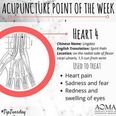 #TipTuesday: #Acupuncture Point of the Week, Heart 4  #tcm #chinesemedicine