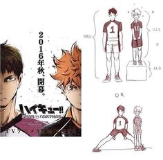 haikyuu, anime, and funny image