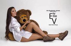 Διαγωνισμός Ellie Voukouti με δώρο ένα ζευγάρι leopard calf-hair - http://www.saveandwin.gr/diagonismoi-sw/diagonismos-ellie-voukouti-me-doro-ena-zevgari-leopard-calf-hair/