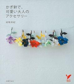 Kawaii & Mature Crochet Accessory - Japanese Crocheting Pattern Book for Women Accessories - JapanLovelyCrafts