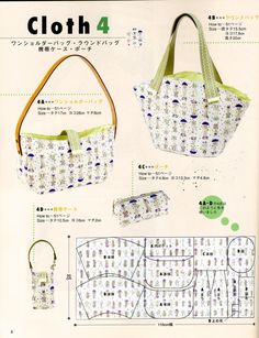 50cm book bag pattern | Flickr - Photo Sharing!