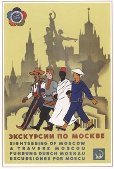 Racial harmony in a Marxist utopia: how the Soviet Union capitalised on US discrimination - in pictures