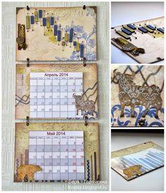 Бумажный мир Веры Горячкиной: Календарь трейдера №2