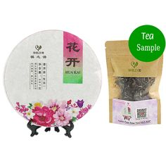 Tea Sample for Try  Pu Erh Raw Sheng Puer Tea for Slimming Shen Puerh Green Tea Shen Chinese Puer Tea Organic Yunnan Te 25g♦️ SMS - F A S H I O N 💢👉🏿 http://www.sms.hr/products/tea-sample-for-try-pu-erh-raw-sheng-puer-tea-for-slimming-shen-puerh-green-tea-shen-chinese-puer-tea-organic-yunnan-te-25g/ US $1.42