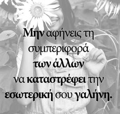 Greek Quotes, Self Help, Picture Video, Health Tips, Inspirational Quotes, Facts, Sayings, Pictures, Life