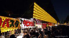 mitama matsuri July 2011