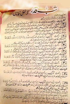 Shab e Qadr- Nafil Namaz-Islam- Syed Qamar Nasim Islamic Teachings, Islamic Dua, Quran Quotes Inspirational, Islamic Love Quotes, Islam Hadith, Islam Quran, Shab E Qadar, Jumuah Mubarak Quotes, Poetry Wallpaper