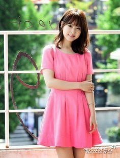 Park Bo Young ❤                                                       …