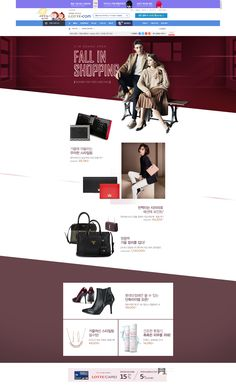 [롯데닷컴] FALL IN SHOPPING Designed by 이지현