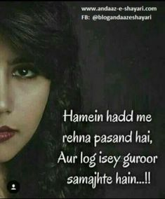 Quotes and Whatsapp Status videos in Hindi, Gujarati, Marathi Attitude Quotes For Girls, Crazy Girl Quotes, Girl Attitude, Love Life Quotes, Girly Quotes, Woman Quotes, Maya Quotes, Love Picture Quotes, Beautiful Love Quotes