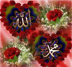 An effort to make people aware of the beauty of Islam. Name Wallpaper, Allah Wallpaper, Islamic Wallpaper, Heart Wallpaper, Wallpaper Pictures, Islamic Images, Islamic Pictures, Christmas Wreaths, Christmas Bulbs