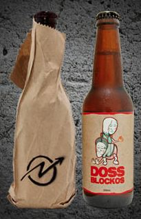 Doss Blockos Beer - Wrapped Paper