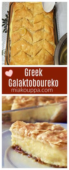 A delicious Greek phyllo-encased, custard-filled, syrup-soaked dessert, that is surprisingly quite easy to make Greek Desserts, Greek Recipes, Italian Recipes, Greek Sweets, Custard Filling, Phyllo Dough, Baking Pans, Dessert Recipes, Party Desserts
