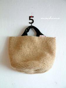 machimoさんの麻ひもバッグです。マチもたっぷりあり、内布&内ポケット付きです。2730円