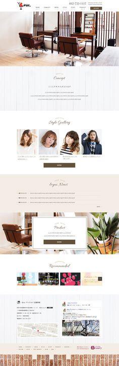 hacchiwareさんの提案 - カフェのような美容室のホームページページデザインの募集 ※初心者の方でも大歓迎 | クラウドソーシング「ランサーズ」