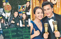 Vincent Wong, Kenneth Ma's Feelings After TVB Anniversary Awards