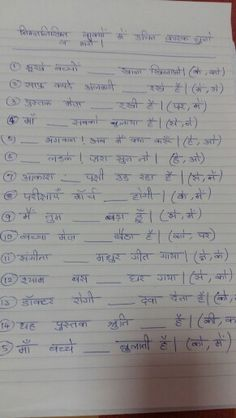 Hindi grammar -KAARAK worksheet