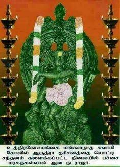 emarald Natarajar at uthirakoahamangai. Kali Shiva, Shiva Shakti, Lord Shiva, Nataraja, Goddess Art, God Pictures, Indian Gods, Tantra, Hinduism
