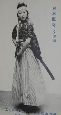 [Galería] Onna-bugeisha: fotos de las mujeres samurái - Canino