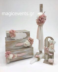 ΣΕΤ ΒΑΠΤΙΣΗΣ GARDEN SUITCASE Little Star, Decoration, Christening, Christmas Crafts, Decorative Boxes, Flower Girl Dresses, Wedding Dresses, Birthday, Garden