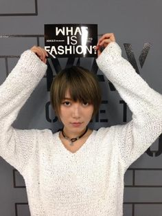 Kaoru Mitsumune 光宗薫 モデル Japanese Model actress Kaoru, Japanese Models, Short Hair Styles, Hair Color, Asian, Actresses, Cute, Bob Styles, Haircolor