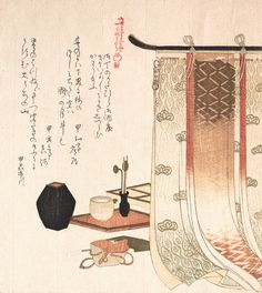 Ukiyo-e woodblock print of silk screen and utensils for the Incense ceremony… Japanese Incense, Painting Prints, Art Prints, Paintings, Japanese Prints, Japanese Patterns, Japanese Painting, Orient, Japan Art