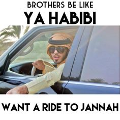 Then I said astaghfirullah Desi Humor, Desi Jokes, Arabic Memes, Arabic Funny, Bengali Memes, Punjabi Memes, Funny Love, The Funny, Muslim Meme