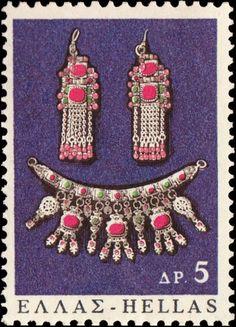 Stamp: Earrings and Necklace (Greece) (Greek Art) Mi:GR 949 Greece Pictures, Postage Stamp Art, Greek History, Stamp Printing, Popular Art, Greek Art, Stamp Collecting, Crochet Necklace, Drop Earrings