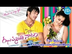 Jhummandi Naadam is a 2010 Telugu film produced by Lakshmi Manchu and directed by veteran K. Raghavendra Rao. The film stars Manoj Manchu and Taapsee Pannu in the lead roles and Mohan Babu in a supporting role. The film has music scored by M.M. Keeravani. The film was released on July 1, 2010.
