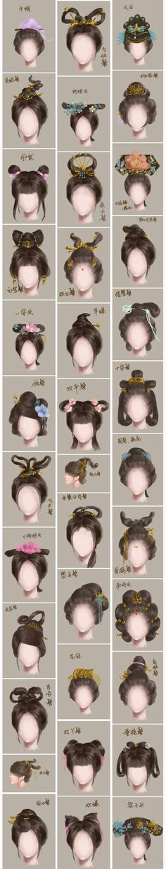 Ancient Chinese ladies hairstyle