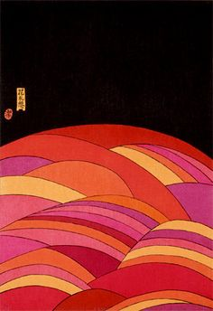 Japanese graphic designer Kiyoshi Awazu – known for his contributions to poster and urban design, was consistently considered among. Japan Illustration, Graphic Illustration, Graphic Art, Japanese Poster, Japanese Prints, Japanese Style, Design Poster, Design Art, Urban Design