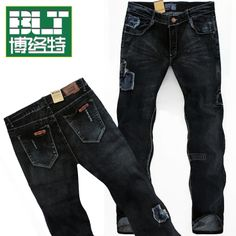 sexy men in designer jean | jeans for men designer jeans, high ...